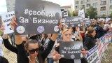 Според Ричард Алибегов от БАЗ бизнесът ще бъде обезщетен най-рано през ноември