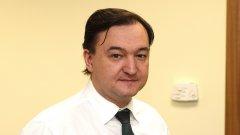 Законът е кръстен на Сергей Магнитски, който умира в затвора през 2009-а