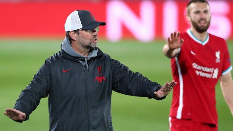 """Голът на чужд терен дава шансове на Ливърпул в реванша, но играта на """"мърсисайдци"""" трябва ударно да се подобри, за да бъде преодолян Реал"""