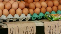 Яйца менте в търговската мрежа