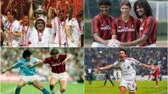 С ясното съзнание, че задачата е трудна, ви предлагаме топ 20 на най-великите играчи в историята на Милан.  Вижте в галерията.