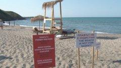 Чадърите и шезлонгите на плажа са безплатни, но само за хора с бански