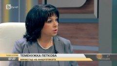 """Теменужка Петкова: """"Министърът не може да следи всяка фактура на НЕК"""""""