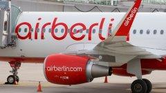 Компанията натрупа загуби за 1,2 млрд. евро