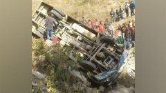 Машината е паднала в клисура, вероятно става въпрос за опасно висока скорост