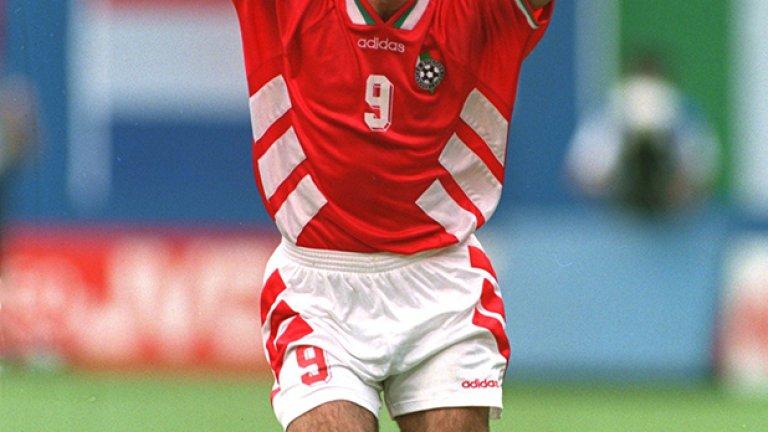 И същият човек през юли 1994-а, когато е вкарал незабравимия гол срещу Германия.