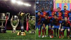 Треньор на този велик отбор на Барселона бе Пеп Гуардиола