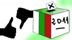 Изборите винаги са били вид повишение, при това масово - нивото на некомпетентност го изпитваме на гърба си по-късно