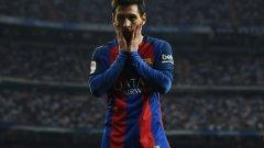 Барса и Реал ще се срещнат цели три пъти още преди сезонът да е започнал!