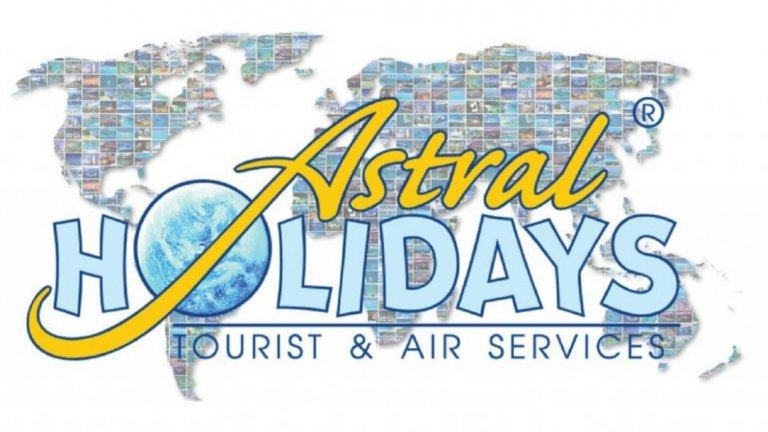 От Аѕtrаl Ноlіdауѕ коментират, че клиентите им с платени почивки нямат повод за притеснения