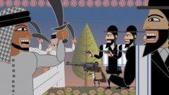 """Филмчето """"Тази земя е моя"""" обяснява накратко дълбочината на конфликта в размирната зона"""