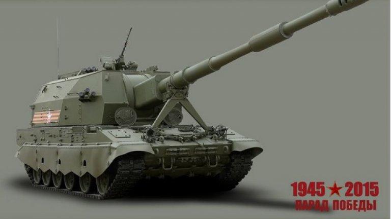 """Самоходна артилерийска установка """"Коалиция-СВ""""  Предназначена за унищожение на тактически ядрени средства, артилерийски и минометни батареи, танкове и друга бронирана техника, както и за разрушаване на фортификационни съоръжения"""