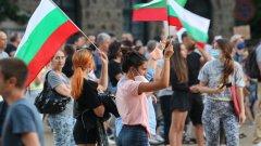 16-и ден на антиправителствени протести в страната