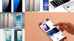 Дизайн, софтуер, камера, звук, цена и цялостно представяне? Вижте най-добрите предложения от началото на годината досега (Галерия)