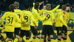 Играчите на Борусия (Дортмунд) отново имат повод да ликуват, след като биха поредния гранд в Бундеслигата