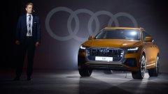Новият Audi Q8 направи премиера в България