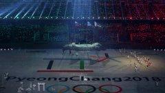Пьонгчанг ще приеме XXII-рите зимни олимпийски игри