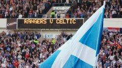 """Шотландският флаг е рядкост по трибуните, когато се играе """"Олд фърм"""""""