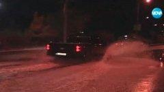 Ситуацията в Перник вече е спокойна. Днес се очакват валежи и бури почти във всички планински райони