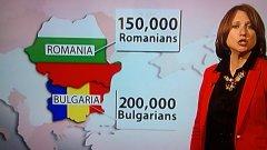 И така, Румъния си има трикольор