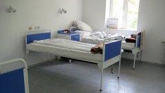 ДПС поиска да не се закриват 170 болници