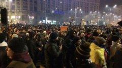 Нови протести в Букурещ и други градове на страната