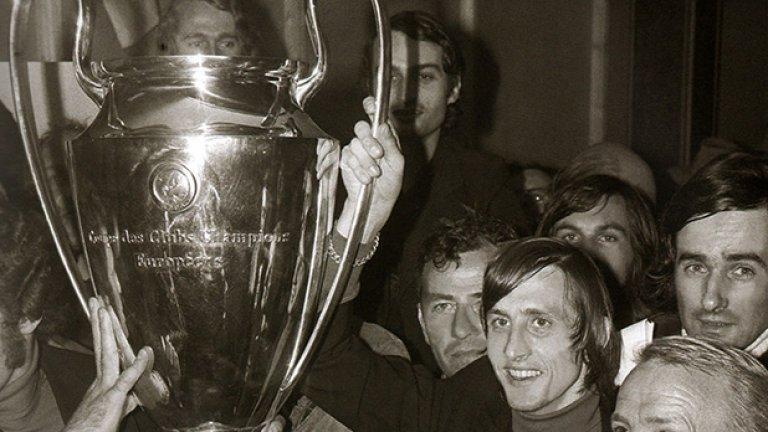 Ето го и самият Кройф, който показва Купата на шампионите, с която требълът през 1972 г. е завършен.