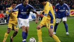 """Отборът на Левски от сезон 2005-06 стигна до четвъртфиналите на Купата на УЕФА, където загуби от Шалке. Последният мач на """"сините"""" бе в Гелзенкирхен и завърши 1:1."""