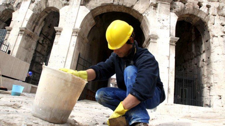 Условията, в които се извършва работата, включително осигуровките, работното време и гъвкавостта, би трябвало също да се приемат за важен фактор