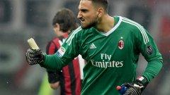 Милан отново е в Европа!