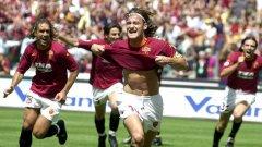 За последно имаше такава посещаемост в Италия през кампания 2000/01, когато шампион стана Рома.