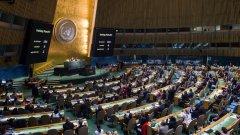 Блокиран бе опит на САЩ да прокара резолюция, осъждаща насилието на Хамас
