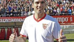 Ужасяваща новина: Почина Хосе Антонио Рейес