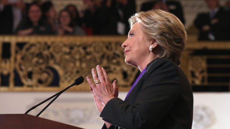 """Германското еко-министерство е правило финансови дарения на фондация """"Клинтън"""" по време на предизборната кампания в САЩ"""