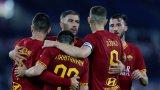 Рома минава на икономичен режим след провал в сделката за продажба