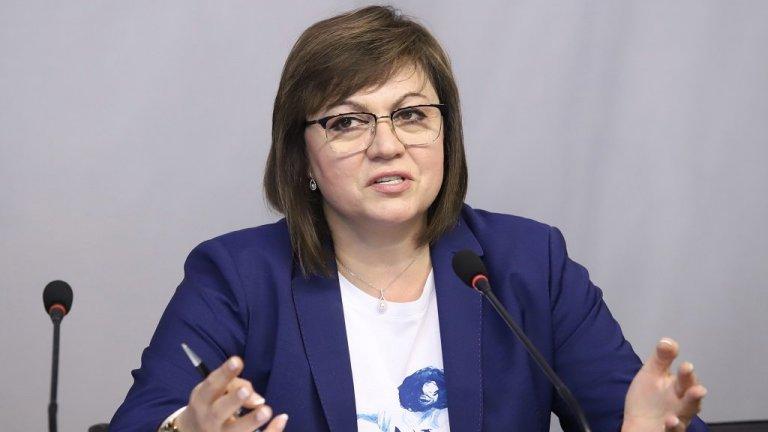 Парламентарната група на БСП ще настоява и за формиране на анкетна комисия за случилото се в Министерството на земеделието