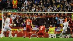 Реал и Ливърпул могат да се изправят един срещу друг на финала в Киев.