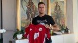 Потвърдено: Играч на ЦСКА е дал положителен тест за COVID-19