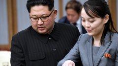 Какво може да значи решението на севернокорейския лидер да не включи сестра си в ръководството на партията