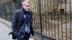 Проверката на прокуратурата започна още миналата година и към момента вече е повдигнато обвинение на шефа на Булбио Росен Алексиев за безстопанственост.