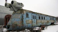 Турбоджет влак М-497   Американците първи експериментират с този влак, но руснаците бързат да не им отстъпят. Идеята е точно както самолетите, влакът също да бъде задвижван от реактивни двигатели, монтирани в най-предната част. През 70-те Съветският съюз успява да сътвори собствена версия на това превозно средство. То тежи над 54 тона, а резервоарът му е 7,4 тона.   Според най-смелите планове на руснаците турбоджет влакът трябва да е способен да развие 320 км/ ч. Заради чудовищната консумация на гориво обаче е сметнат за неефикасен. В момента състоянието на влака е като това на снимката, но има изграден негов монумент в град Твер.