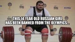 В последните дни популярност набра това меме, което обяснява, че 14-годишното руско момиче на снимката е било изхвърлено от Олимпиадата. Ненормалните нива на допинг обаче далеч не са единственият проблем на съвременните Олимпийски игри