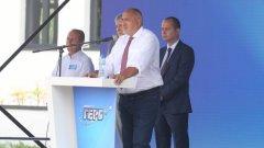 Все пак премиерът и председател на ГЕРБ продължава разговорите с коалиционните партньори