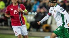 Преди 4 г. за пръв път загубихме от норвежците в европейска квалификация. Николай Бодуров вкара първия си гол с националната фланелка, но съперникът победи с 2:1 в Осло. Естествено, не успяхме да се класираме за Евро 2016
