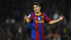 Давид Вия вкара своя гол №150 в Примера Дивисион срещу Депортиво (Ла Коруня)