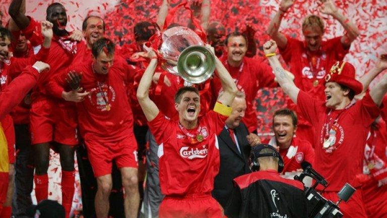 Купата е в ръцете на Стивън Джерард след най-драматичната нощ в историята на Шампионската лига.