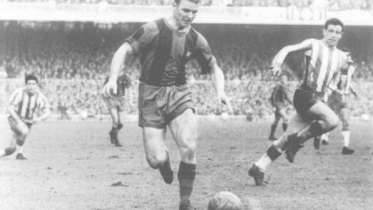 Най-много голове в един мач: Кубала и Бата (по 7) Това постижение се дели от легендата на Барселона (на снимката) Ласло Кубала (на 10.02.1952-а при победата с 9:0 над Хихон) и Бата от Атлетик Билбао ( на 08.02.1931-а при успеха с 12:1 срещу Барса).