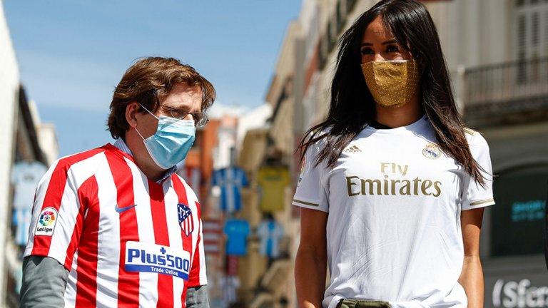 Прилича на модел, има прасци като на Роналдо, луда е по Реал и е вицекмет на Мадрид