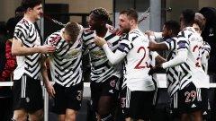 Юнайтед среща дебютант от Ла Лига на 1/4-финалите