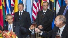 Хладно ръкостискане без размяна и на една дума, строги лица и взаимни обвинения - така започна дългоочакваната среща между двамата лидери